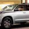 Toyota Land Cruiser Prado 2011, primera supuesta imagen y algunos datos