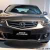 Honda Spirior, un Accord especialmente preparado para China