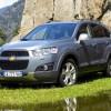 Chevrolet Captiva 2012 (precios)
