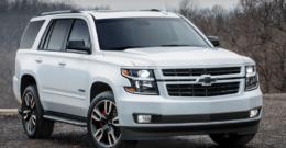 Chevrolet Tahoe 2019: precio, ficha técnica y fotos