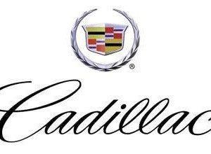 El futuro de Cadillac y Buick