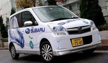Subaru Stella Eléctrico