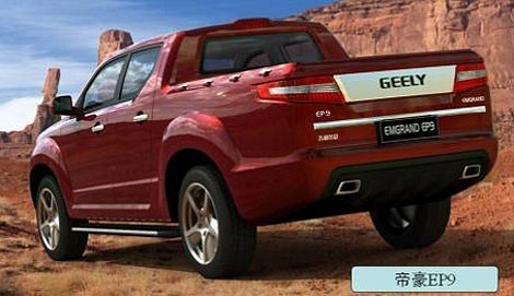 Geely emgrand-EP9 chico