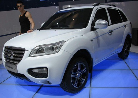 Lifan SUV chico