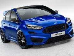 Nuevo Ford Focus RS 2016