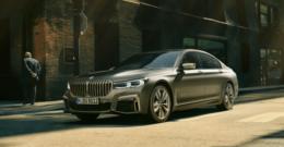 BMW Serie 7 2019: precio, ficha técnica y fotos