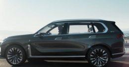 BMW serie X7 2018: precio, ficha técnica y fotos
