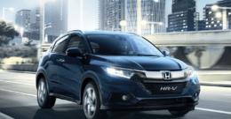 Honda HR-V 2019: precio, ficha técnica y fotos