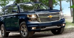 Chevrolet Suburban 2019: precio, ficha técnica y fotos