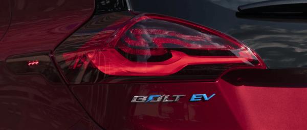 Chevrolet Bolt 2021: precio, ficha técnica y fotos Bolt EV