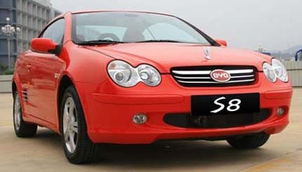 byd-s8
