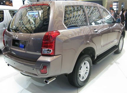 Chery Rely X5 2
