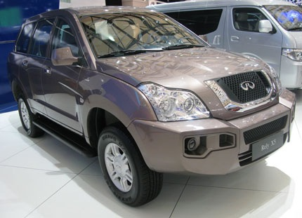 Chery Rely X5
