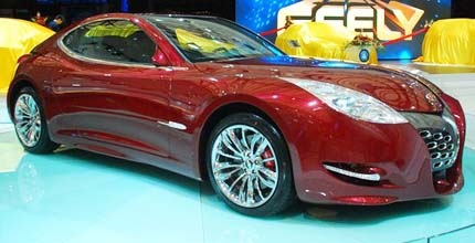 Geely Emgrand GT Concept6