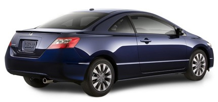 Honda Civic Coupe 2009 8